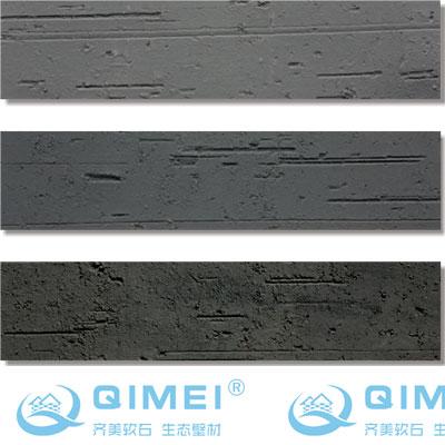 陶土砖QM13
